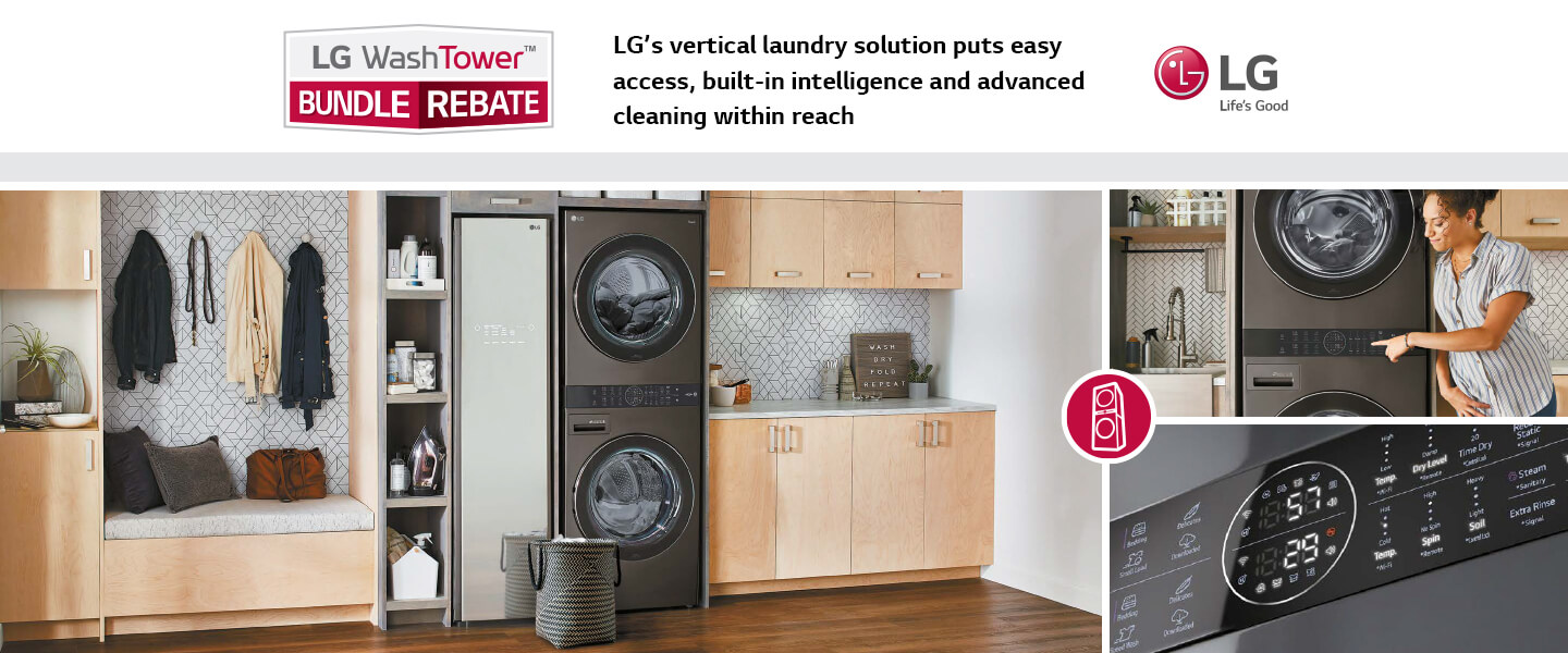 LG WashTower™ Bundle Rebate